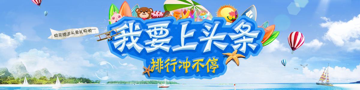 刀锋电竞陪玩banner5