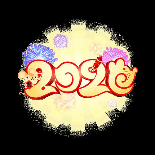 ☃️闹闹☃️陪玩收到礼物2020