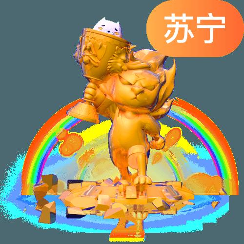 星河✨李翠花-陪玩收到礼物无冕之狮