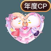星河✨李翠花-陪玩收到礼物爱意派派