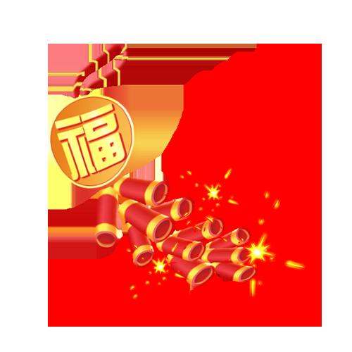 星河✨李翠花-陪玩收到礼物爆竹