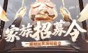 刀锋电竞陪玩banner2