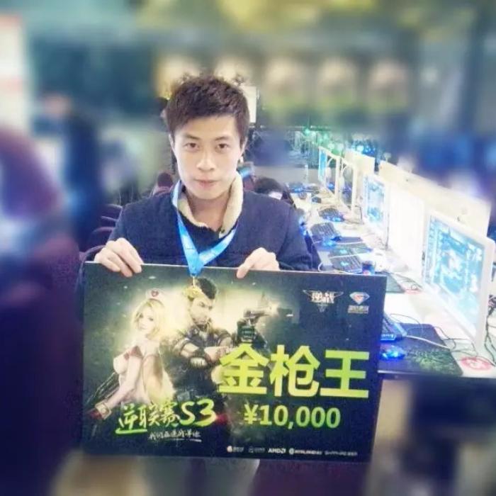 陪玩妹子徐浩❤️职业选手的照片7